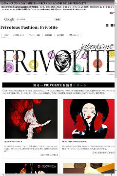 www.frivolite.biz
